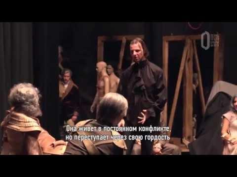 Валентина Карраско о премьере «Дон Жуана» Моцарта