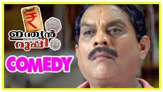 Video Indian Rupee Malayalam Movie | Full Comedy Scenes | Part 2 | Prithviraj | Tini Tom | Jagathy MP3, 3GP, MP4, WEBM, AVI, FLV April 2018