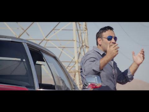 Download Magd El Kassem