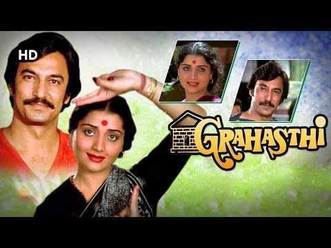 Grahasthi (HD) | Ashok Kumar | Suresh Oberoi | Yogeeta Bali | Hindi 15 Mins Movie