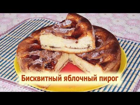 Пошаговый торта торт дамские пальчики