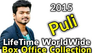 Nonton Vijay Puli 2015 South Indian Movie Lifetime Worldwide Box Office Collections Verdict Hit Or Flop Film Subtitle Indonesia Streaming Movie Download