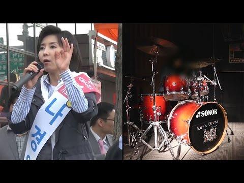 뉴스타파 - 나경원 의원 딸, 대학 부정 입학 의혹(2016.3.17)