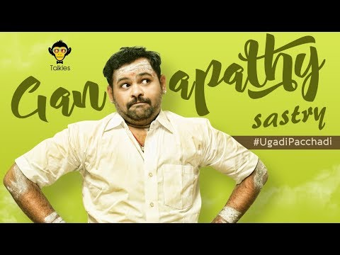 Ganapathy Sastry As Ugadi Pachadi || DJ Talkies || Ganapathy Sastry Sketches
