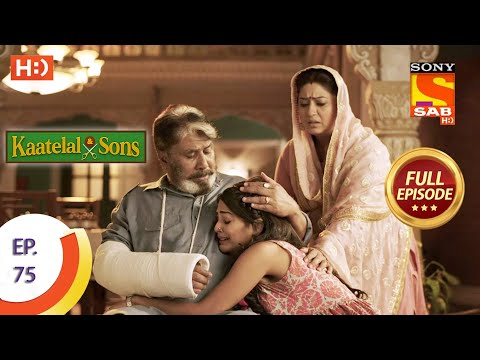 Kaatelal & Sons - Ep 75 - Full Episode - 26th February, 2021