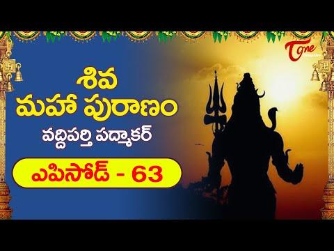 Siva Maha Puraanam | Vaddiparthi Padmakar | Episode #63 | BhaktiOne