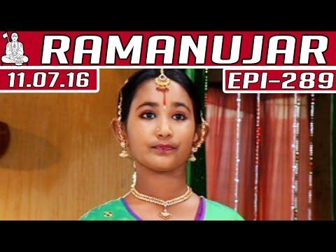 Ramanujar-Epi-289-11-07-2016-Kalaignar-TV