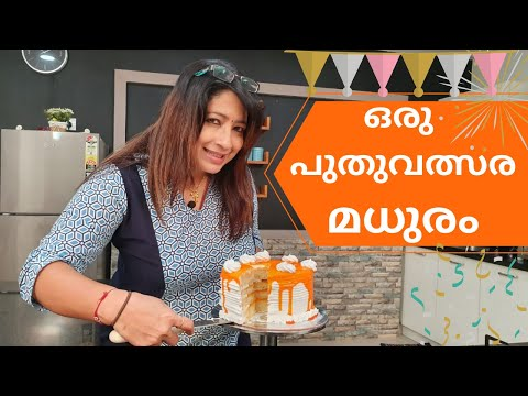 How to Make Hot Milk Sponge Cake || സ്പോന്ജ് കേക്ക് || OTG,  Cooker And Convection || Lekshmi Nair