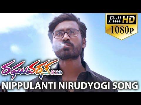 Raghuvaran B.tech Songs - Nippulanti Nirudyogi - Dhanush, Amala Paul
