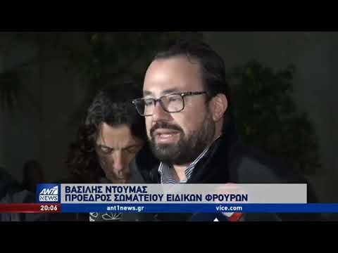 Video - Η ανακοίνωση της Αστυνομίας για το περιστατικό στο Οικονομικό Πανεπιστήμιο Αθηνών