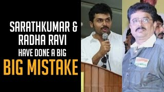 "S.Ve.Shekher – ""Sarathkumar & Radha Ravi have done a big mistake!"" – BW Kollywood News 03/10/2015 Tamil Cinema Online"
