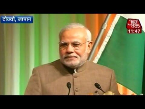 Money is my blood; I am a Gujarati: PM Modi in Tokyo 02 September 2014 03 PM