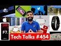Aamir Khan Vivo, Portable Antenna, Xiaomi Cooker, Living Sensor, Vivofit 4