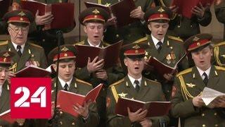 "Разбившийся ансамбль: ""александровцев"" знали во всём мире"