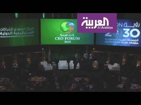 العرب اليوم - نيويورك تشهد التوقيع على أكبر مشروع للطاقة الشمسية