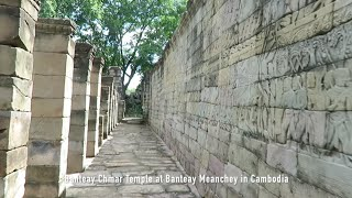 Banteay Meanchey Cambodia  City pictures : Banteay Chhmar Temple at Banteay Meanchey Province in Cambodia