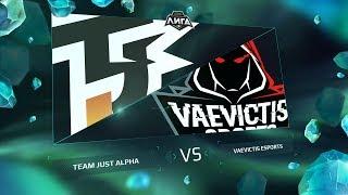 JSA vs VS - Неделя 1 День 2 / LCL