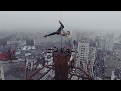 Pole dance ... στα ύψη!