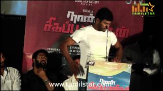 Vishal and Thiru at Naan Sigappu Manithan Audio Launch
