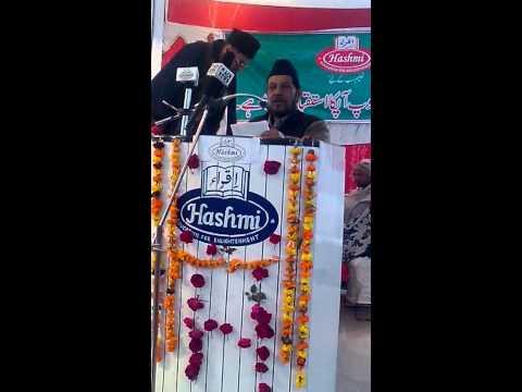 Video Naatia Mushaira at Madarsa Bani Hashim, Amroha download in MP3, 3GP, MP4, WEBM, AVI, FLV January 2017
