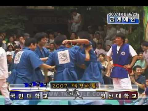 Korea's traditional martial arts