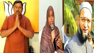 Video Raja Singh Statement On Azaan School Case | Also Speaks About Aimim | MP3, 3GP, MP4, WEBM, AVI, FLV September 2018