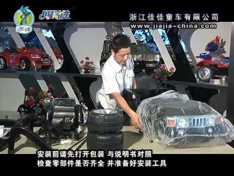 comment augmenter les cv d'une voiture