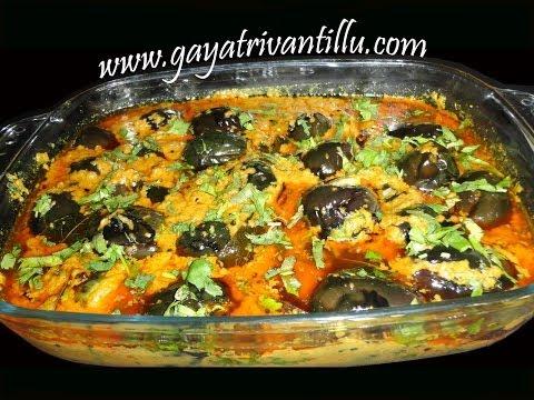 Hyderabadi Bagara Baingan – Tribute to Hyderabadi Culture – Indian Recipes
