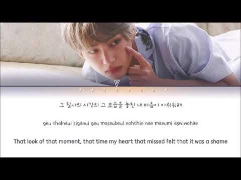 NEW SONG BTS V   Scenery 풍경 Lyrics Eng Rom Han 가사