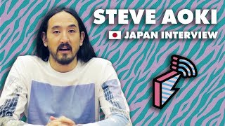 STEVE AOKI INTERVIEW JAPAN 「block.fm」