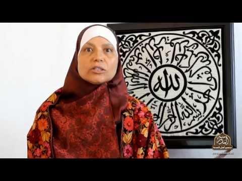 #5 Ramadan Erleben: Den Quran Lesen, Leben & Lieben