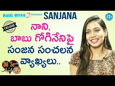 Bigg Boss 2 Contestant Sanjana Exclusive Interview || Dil Se With Anjali #74