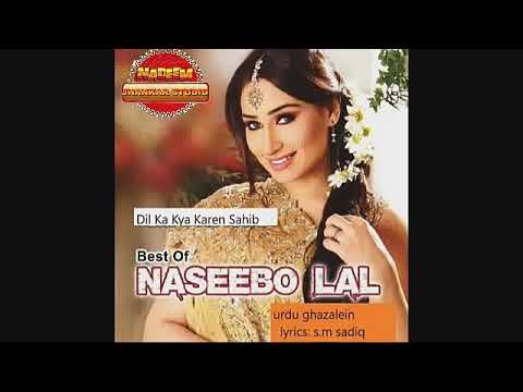 Video Dil Ka Kya Kare Sahib (Jhankar) Naseebo Lal Pakistani Song download in MP3, 3GP, MP4, WEBM, AVI, FLV January 2017