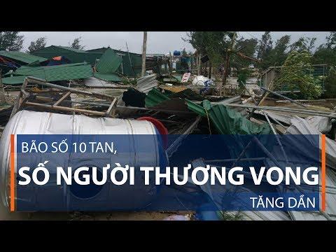 Lịch phát sóng VTC1 ngày 18/09/2017 | VTC1 - Thời lượng: 2 phút, 22 giây.
