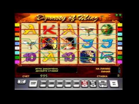 Игровой слот Династия Минг (dynasty of ming) - видео-обзор от club-vulkano.com