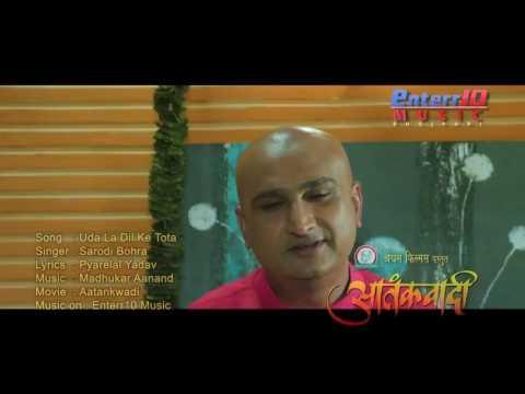 Video Aatankwadi video song download in MP3, 3GP, MP4, WEBM, AVI, FLV January 2017