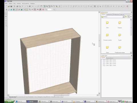 Видеоуроки Pro100. Проектирование шкафа-купе. Часть 1 (видео)