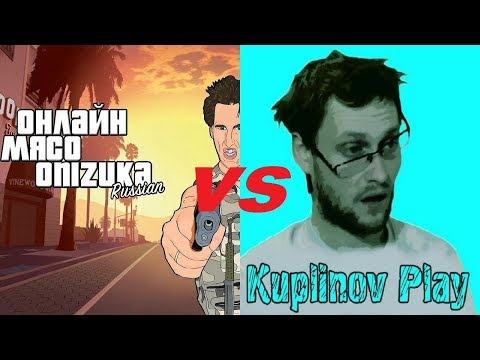 СИМУЛЯЦИЯ БОЯ (Tekken 7) - Russian Onizuka vs. Kuplinov Play