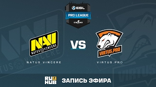 Na`Vi vs. Virtus.pro - ESL Pro League S5 - de_train [yxo, Enkanis]
