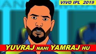 Mumbai Ka Yuvraj- IPL 2019 Auction