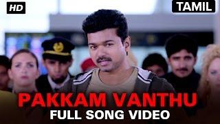 Anirudh - Pakkam Vanthu | Full Video Song | Kaththi | Vijay, Samantha Ruth Prabhu | A.r. Murugadoss, Anirudh