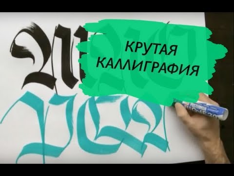 Thumbnail for video ZyhbbNCEfS4