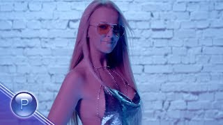 Sonya Nemska - Аз съм жената