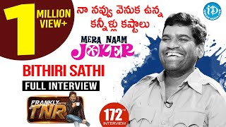 Bithiri Sathi Exclusive Interview || Frankly With TNR #172 | Talking Movies With iDream