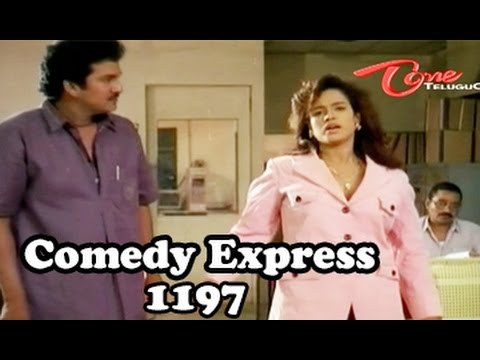Comedy Express 1197 || Back to Back || Telugu Comedy Scenes