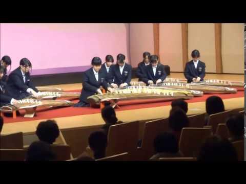 寝屋川市立第二中学校箏曲部・「春よ来い」を演奏