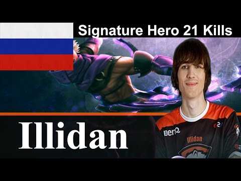Illidan plays Anti-Mage [Signature Hero 21 Kills] Dota 2 [Ranked]