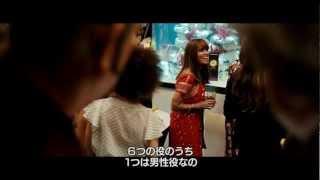 『クラウド アトラス』スタッフ・キャスト インタビュー含む特別映像
