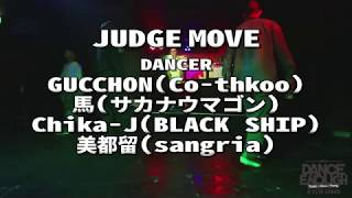 Gucchon, 馬, Chika-J, 美都留 – DanceEnough SP JUDGE SESSION (2018/4/24)