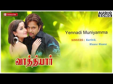 Video Yennadi Muniyamma song | Vathiyar | Vathiyar songs | D Imman songs | D Imman songs collection download in MP3, 3GP, MP4, WEBM, AVI, FLV January 2017